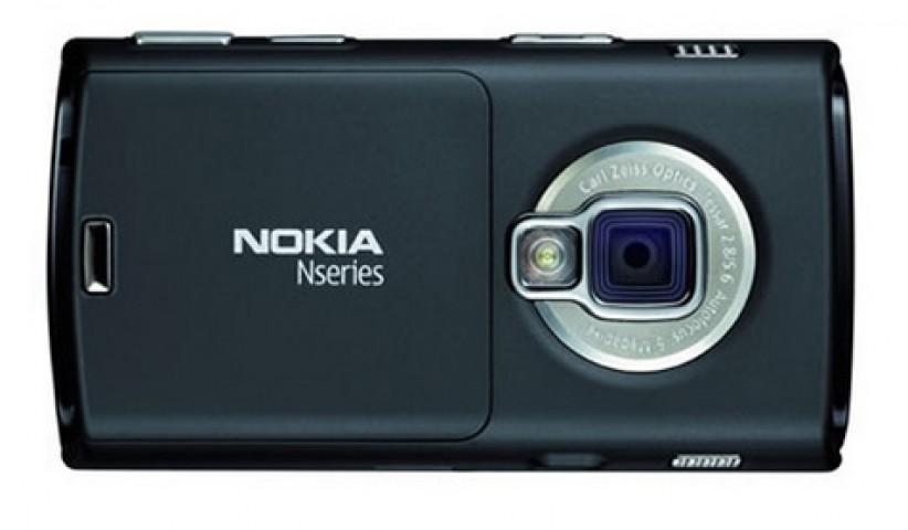 Как взломать нокиа н95 8гб легкий способ, Взлом смартфонов Nokia с.